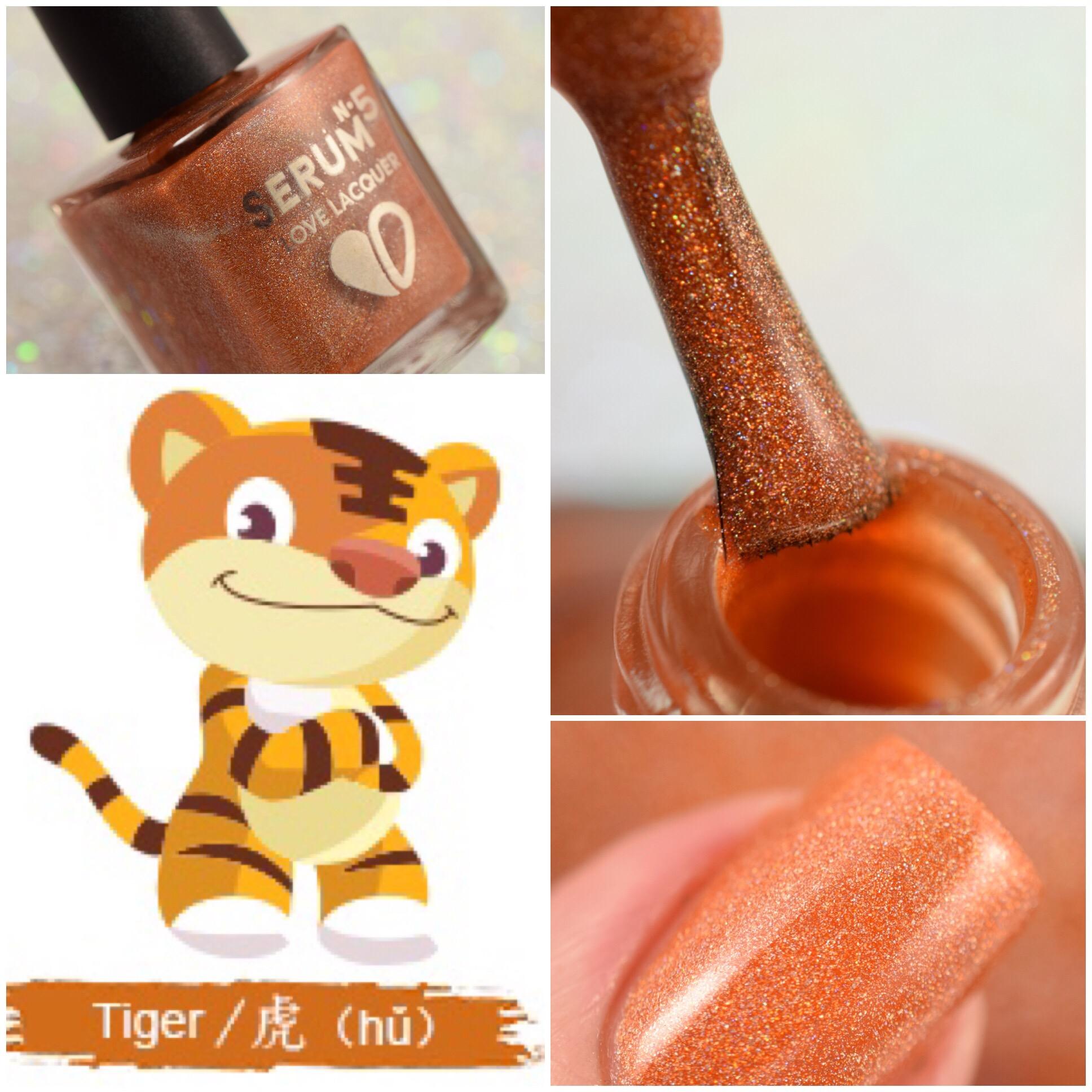 Serum No5 Tiger