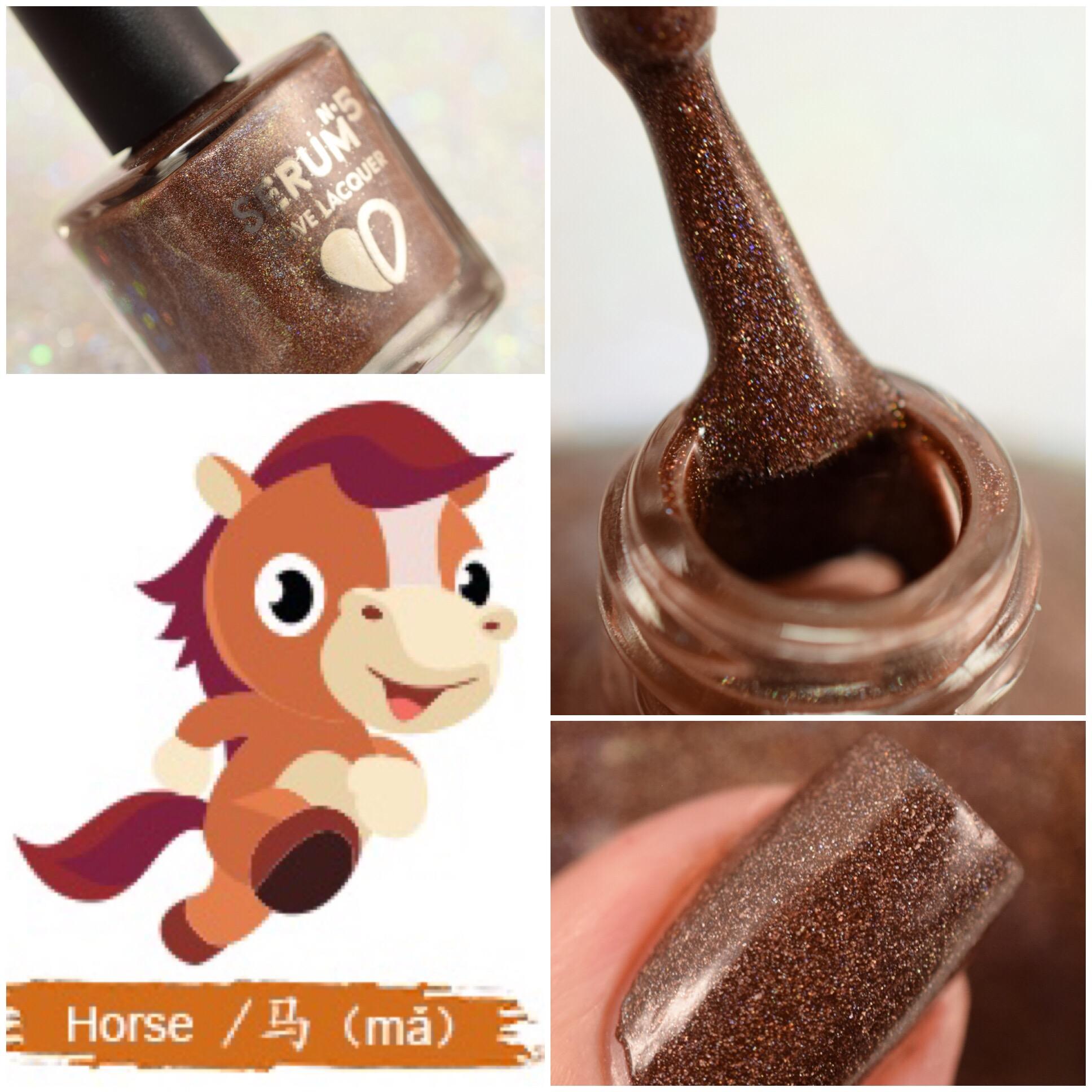 Serum No5 Horse