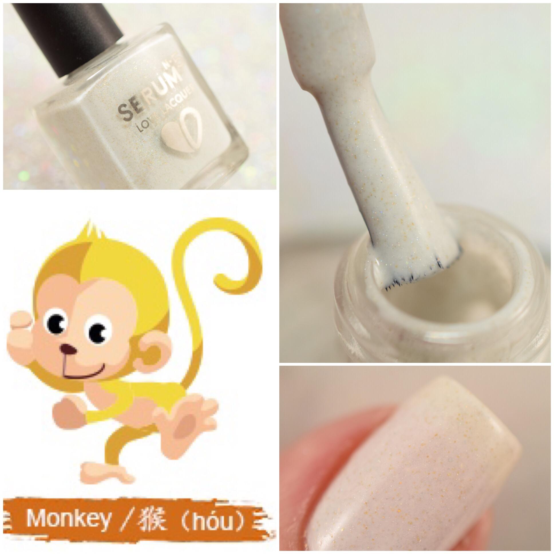 Serum No5 Monkey